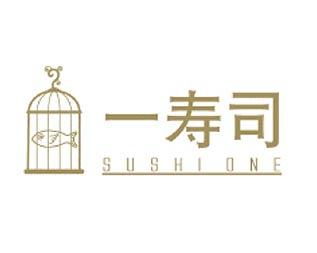 Sushione