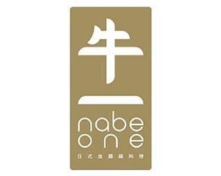 nobe_one